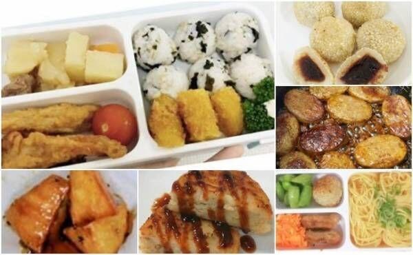 業務スーパーお弁当に便利アイテム6選