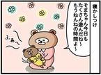 赤ちゃん時代の寝かしつけエピソード!ママが歌う子守歌の限界