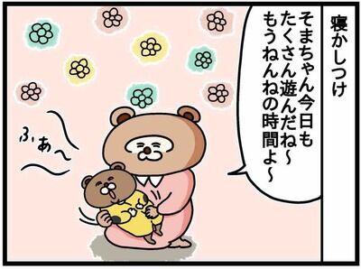 ねこたぬ81_1