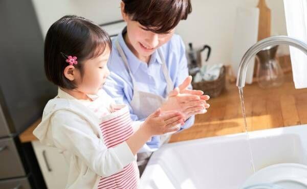 親子手洗い