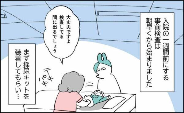 んぎまむ167_1