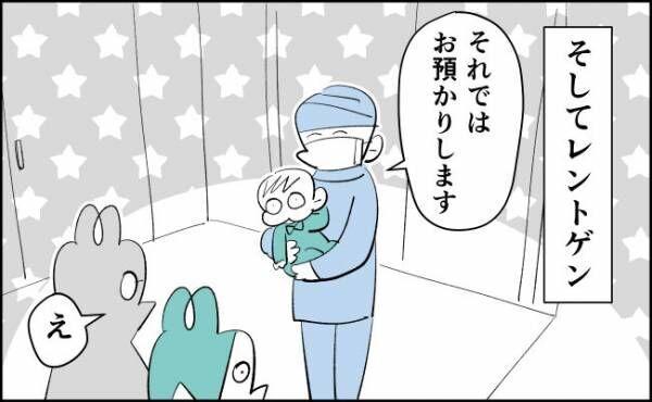 んぎまむ170_1