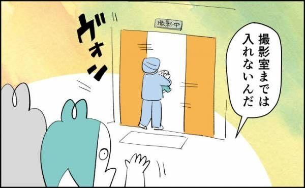 んぎまむ170_2