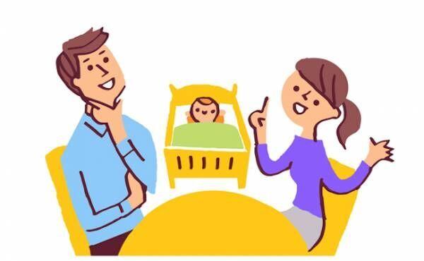 お部屋の安全を考える夫婦のイメージ