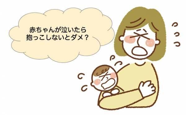 泣いている赤ちゃんを抱っこするママのイラスト