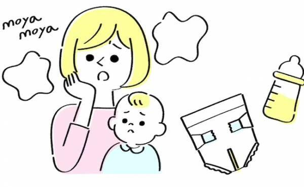 育児に悩むママのイラスト