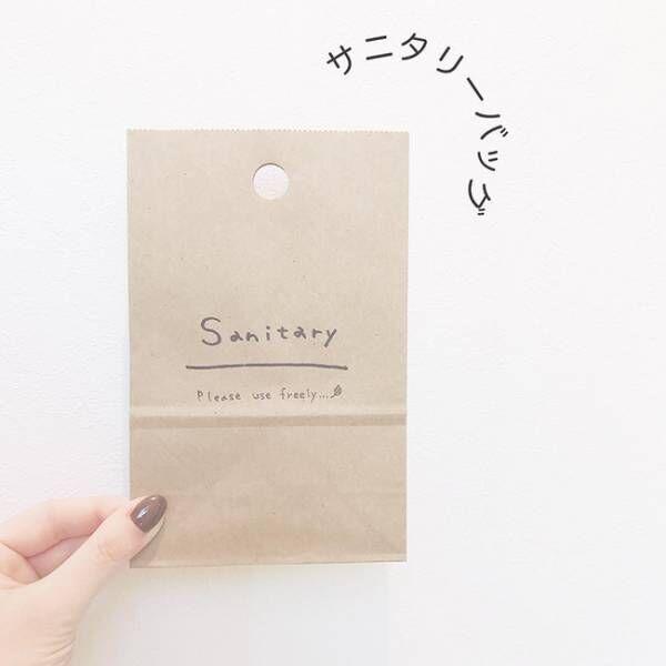 紙袋サニタリーバッグ