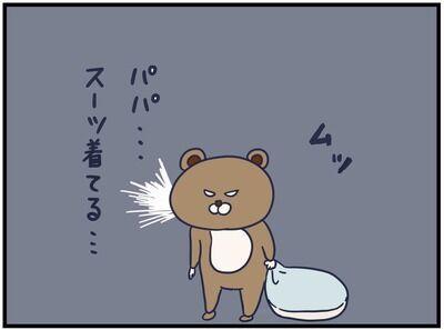 ねこたぬ85_4
