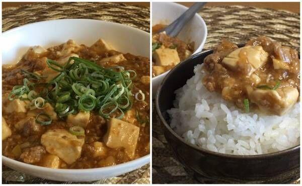 カルディマーボー豆腐完成