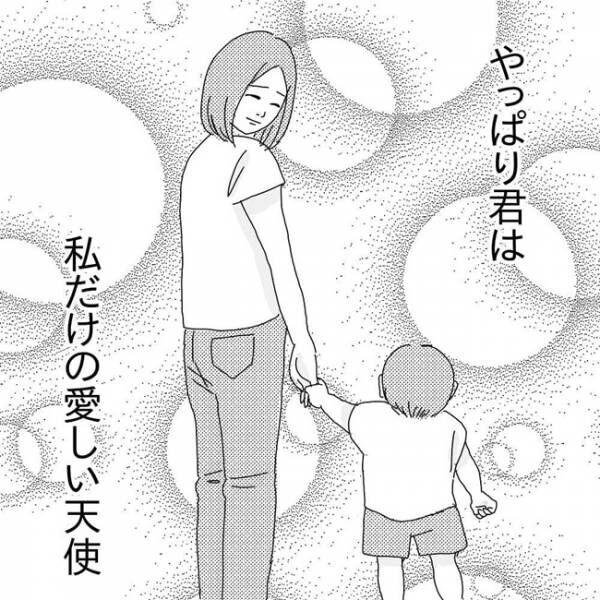 「君は悪魔」子どもをそう思ってしまうママ。その気持ちに共感の声