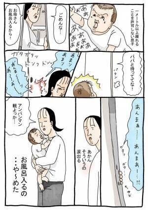 「わっ、小姑おる…!」ウチも同じと叫びたくなる赤ちゃんあるある2つ