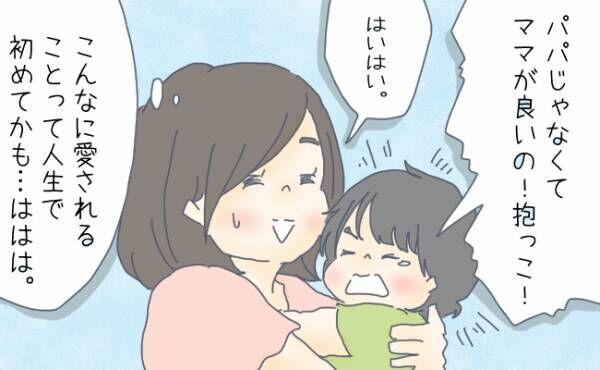 ママに甘えている男の子のイメージ