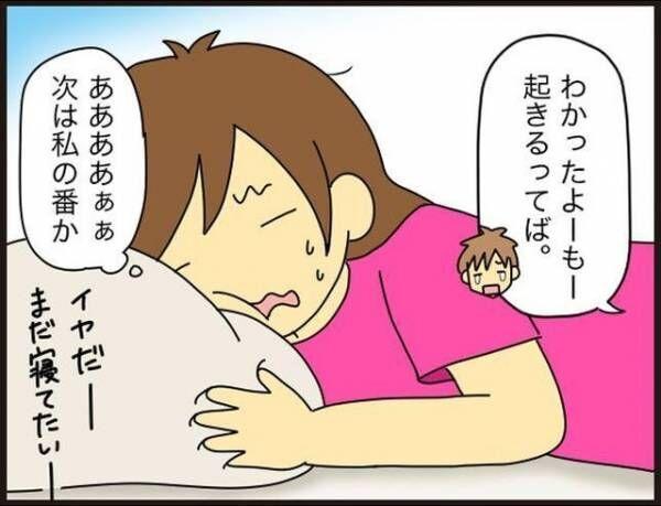 ママ優越感4
