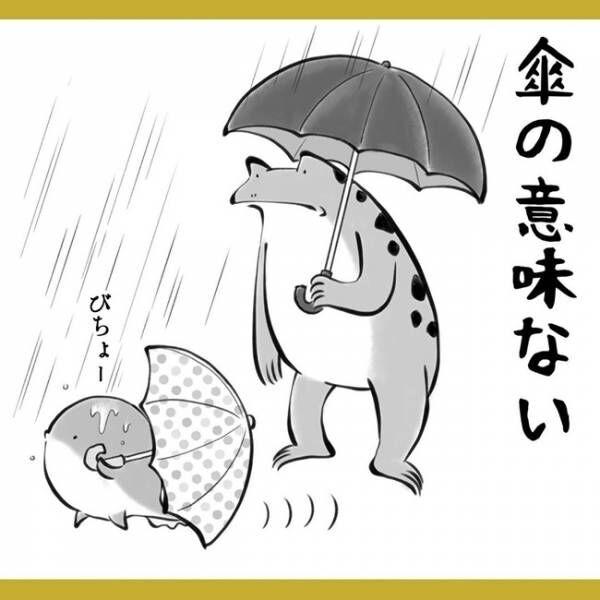 「あぁ、背中冷たいわ…」結果濡れがち!幼児の傘あるある5選