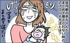 産後の寝不足を解消! まとめて寝ない赤ちゃんにできるアプローチ方法