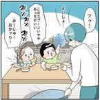 「もう!」母の叫び、聞き間違えた赤ちゃんの返しが可愛すぎて爆笑!