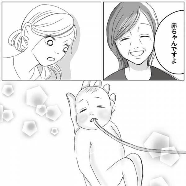 ビリッ!股が盛大に破けたー(涙)!出産直後に感じ取った違和感 #5