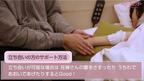 【8万視聴超え!】リアルな出産動画を助産師が解説!出産の痛みや不安が軽くなる呼吸法