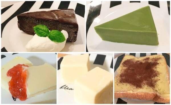 業務スーパー冷凍ケーキ