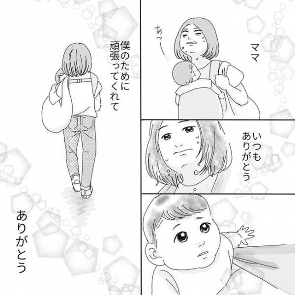 「ママごめんね、だいすき」赤ちゃんがママを思うマンガに涙が止まらない…!