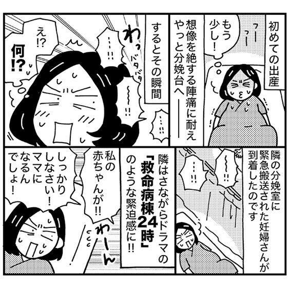 mangataikendan20201115-1