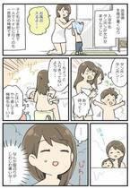 生理中に子どもと入浴。慌てすぎて装着ミスし、あわや大惨事!【体験談】