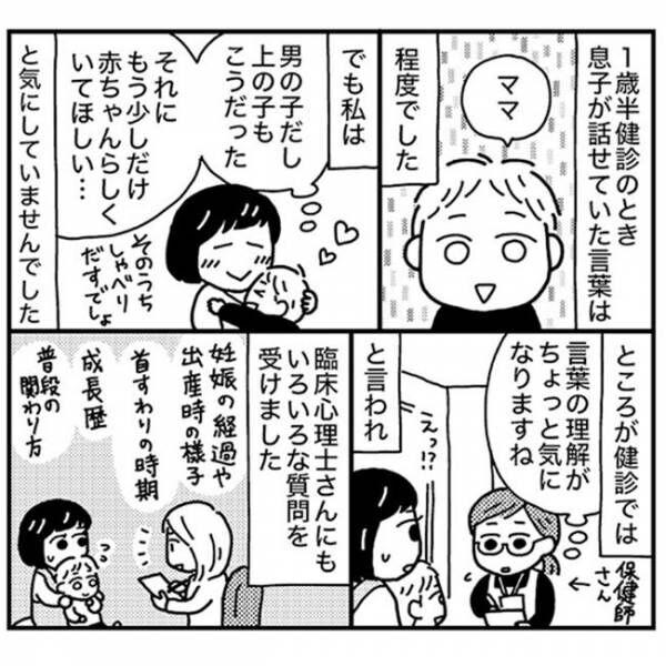 mangataikendan20201119-re1