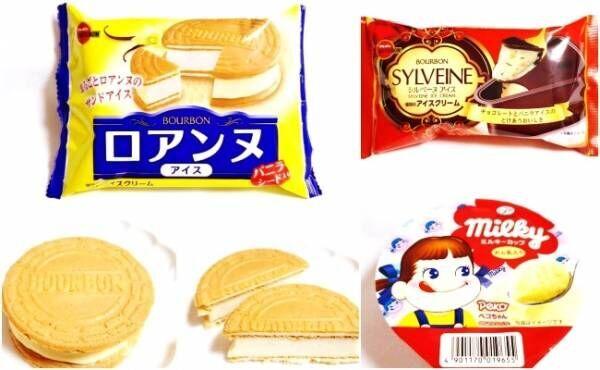 お菓子アイス化2