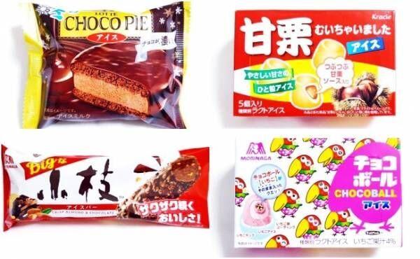 お菓子アイス化3