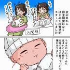 出産時赤ちゃんの顔にキズがついちゃった。1カ月後なんと…!? #無痛分娩出産 最終話