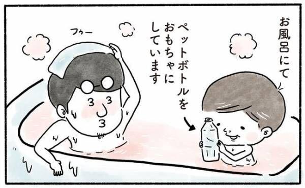 YUDAI9℃86-1