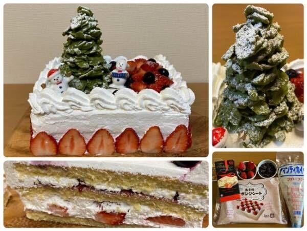業務スーパーお手軽スポンジシートでクリスマスケーキ