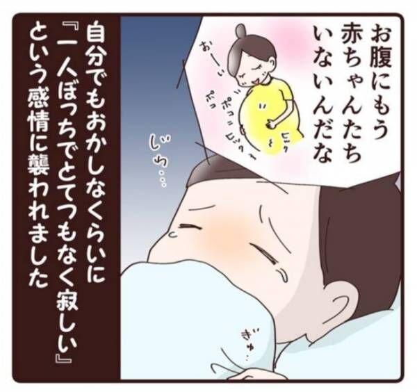 あれ…?出産した夜、なぜか涙が止まらなくて…