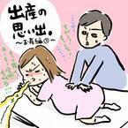 「今それどころじゃねぇんだよ」医師にブチギレ塩対応 #出産体験談 2