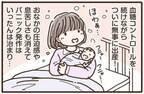 「産んだら下がる」は本当?緊張の検査結果は…!【妊娠糖尿病を乗り越え42歳で出産9】