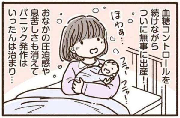 じゅの9_1