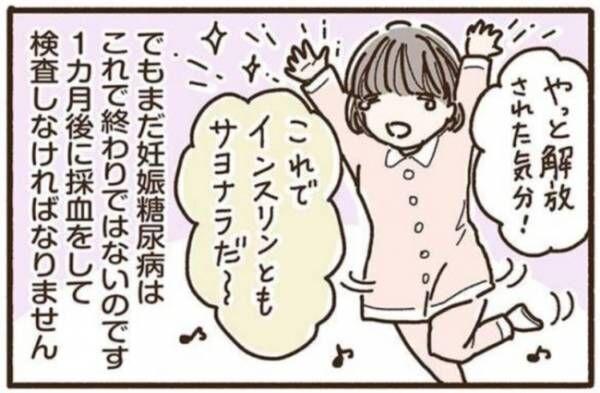 じゅの9_2