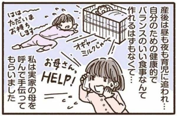 じゅの9_3
