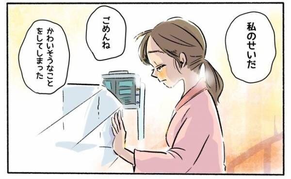 病気の赤ちゃんに謝るママ
