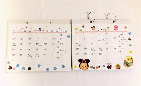 手作りカレンダー2例