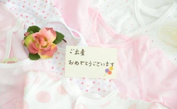 出産祝いのイメージ