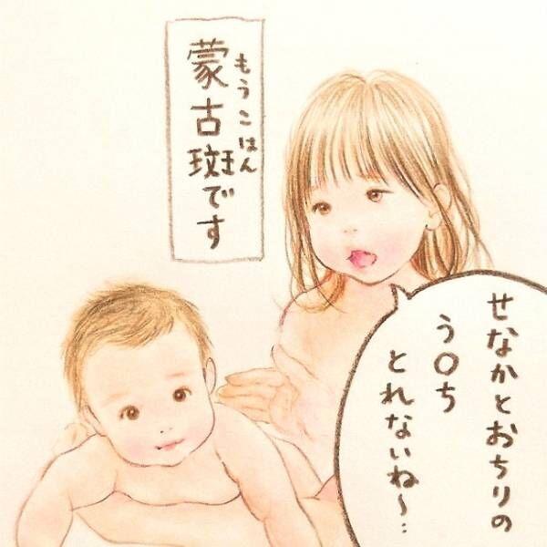 shirokuma_manga_babycalendar