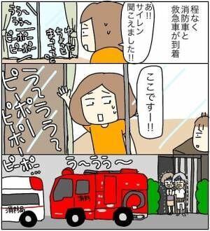 ご近所さんも顔面蒼白!救急隊員10人がかりで救出し息子絶叫「ごめんね…」#3