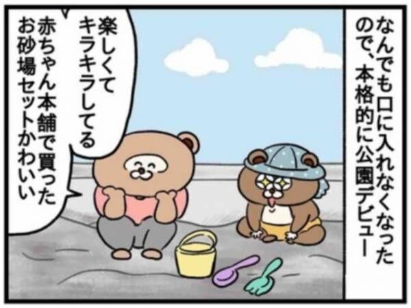 ねこたぬ50_1