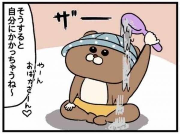 ねこたぬ50_2