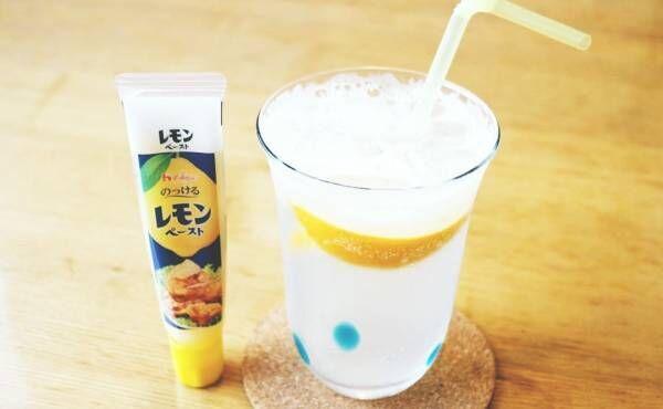 レモンペースト