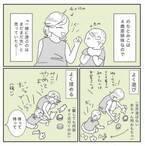 【4歳差姉妹のお話】赤ちゃんてどうしてなんでも壊しちゃうの!?