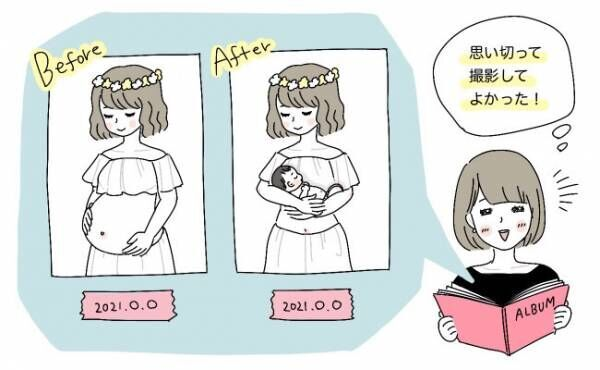 アラフォー妊婦の葛藤!恥ずかしくて悩んだマタニティフォト、撮影して大正解だった♪
