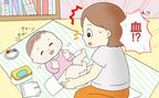 出産翌日、赤ちゃんのおむつに血が…!?「新生児月経」って何?