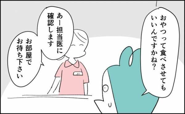 んぎまむ183_2